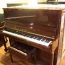 Featuring the Hailun 5P 50″ Upright Piano in Walnut!